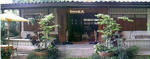 Guesthouse a Chiang Mai